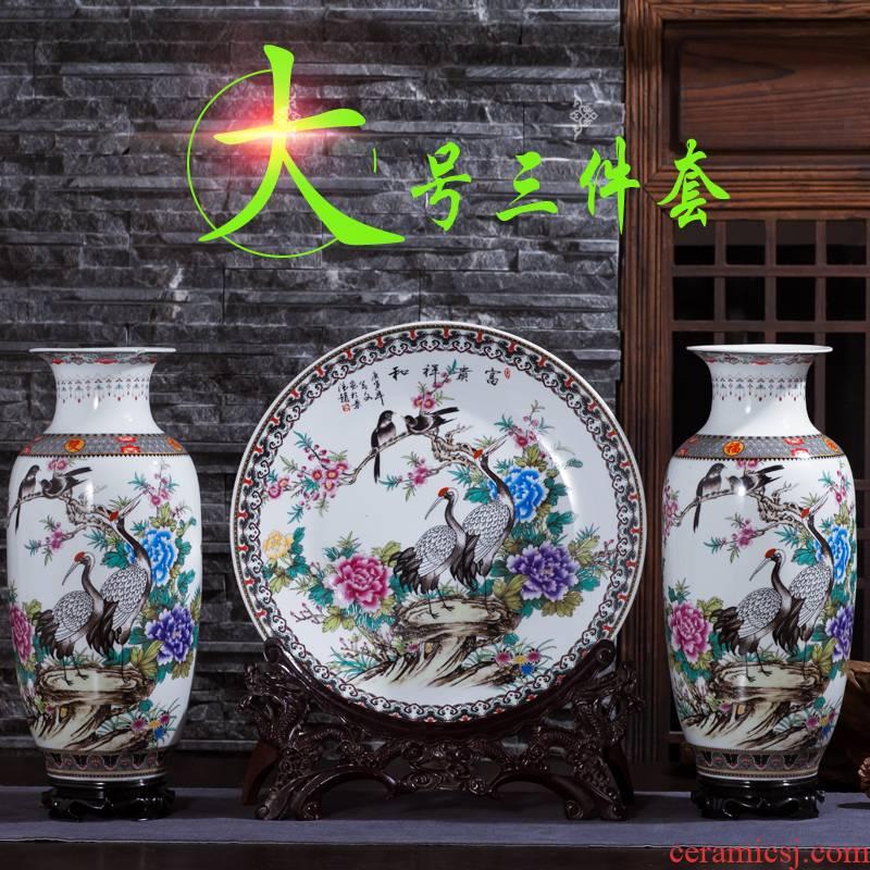 Large Chinese antique vase of jingdezhen ceramics powder enamel three - piece study wine sitting room adornment is placed