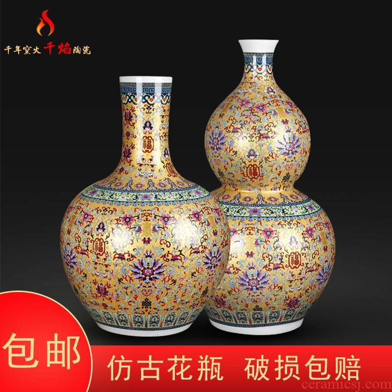 Jingdezhen ceramic colored enamel big vase household flower arrangement sitting room adornment TV ark, golden fu lu shou furnishing articles