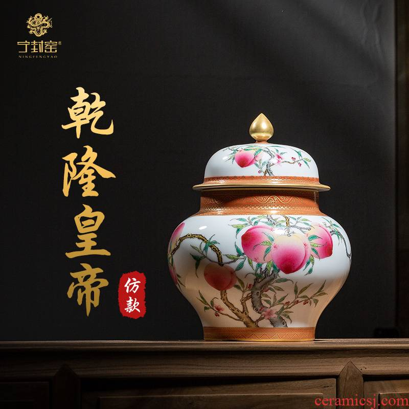 Better sealed up with jingdezhen hand - made large vases, ceramic decorations Chinese blue and white porcelain bottle cap jar of archaize sitting room furnishing articles