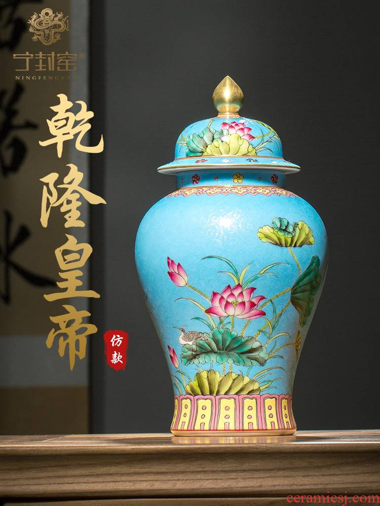 Better sealed up with jingdezhen ceramics hand - made large Chinese general furnishing articles can of archaize rich ancient frame porcelain decoration