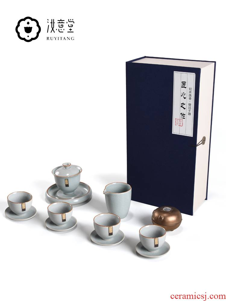 Your up kung fu tea set of household ceramic tea with tea teapot teacup tureen office gift gift boxes