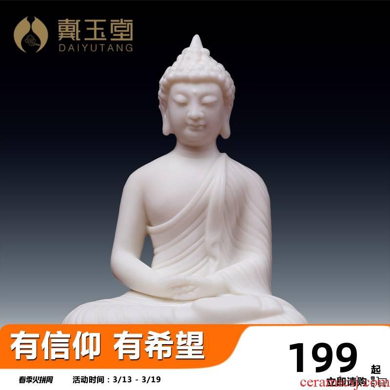 Yutang dai household dehua white porcelain guanyin bodhisattva Buddha shakyamuni Buddha worship that occupy the home furnishing articles/take the Buddha