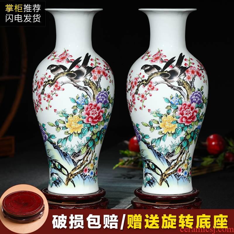 Jingdezhen ceramic large famille rose flower vase modern new Chinese style household living room rich ancient frame TV ark, furnishing articles