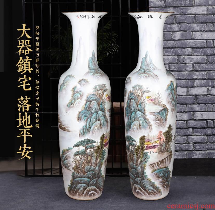 Jingdezhen ceramics hand - made pastel landscapes of large vase sitting room TV ark, the opened furnishing articles 1.2 meters
