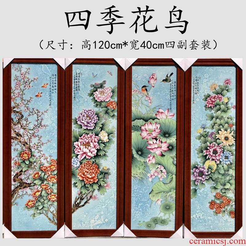 Jingdezhen ceramic antique solid wood porcelain plate painting masters of calligraphy and painting murals of the four seasons of flowers and birds sitting room adornment