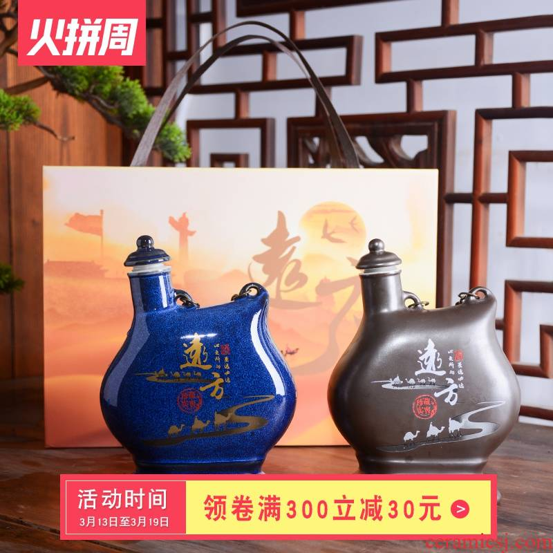 An empty bottle of jingdezhen ceramic 1 catty outfit wine gift box of Chinese creative wine pot liquor household sealed bottles