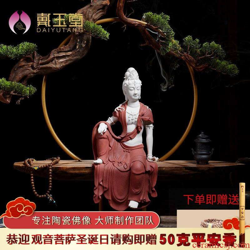 Yutang dai ceramic zen guanyin Buddha indoor household act the role ofing is tasted furnishing articles lotus comfortable avalokitesvara