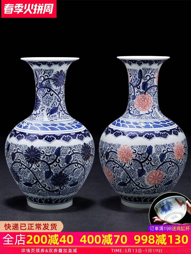 Jingdezhen ceramics vase landing large furnishing articles antique Chinese blue and white porcelain porcelain home decoration in the living room