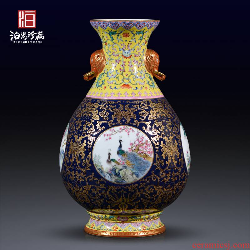 High - quality goods city of jingdezhen porcelain qianlong pastel the blue paint on three sides open the elephant bottled act the role ofing is tasted furnishing articles