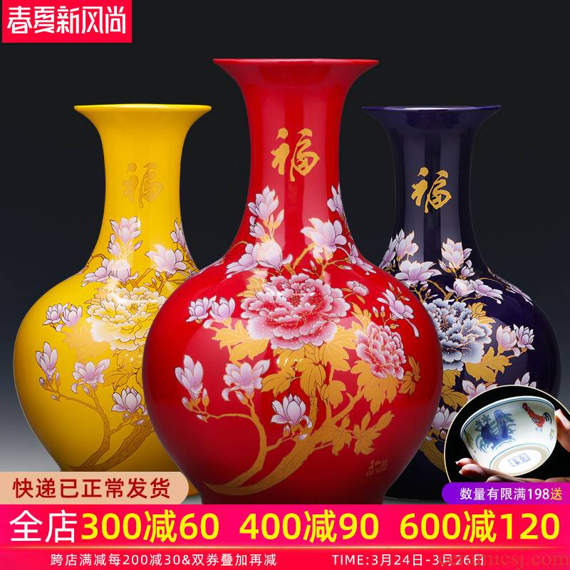 Jingdezhen ceramic of large Chinese red porcelain vase large new Chinese style household adornment flower arranging living room