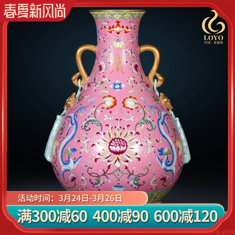 Archaize of jingdezhen ceramics powder scramble for flower ruyi ears okho spring vases, Chinese style living room home decoration