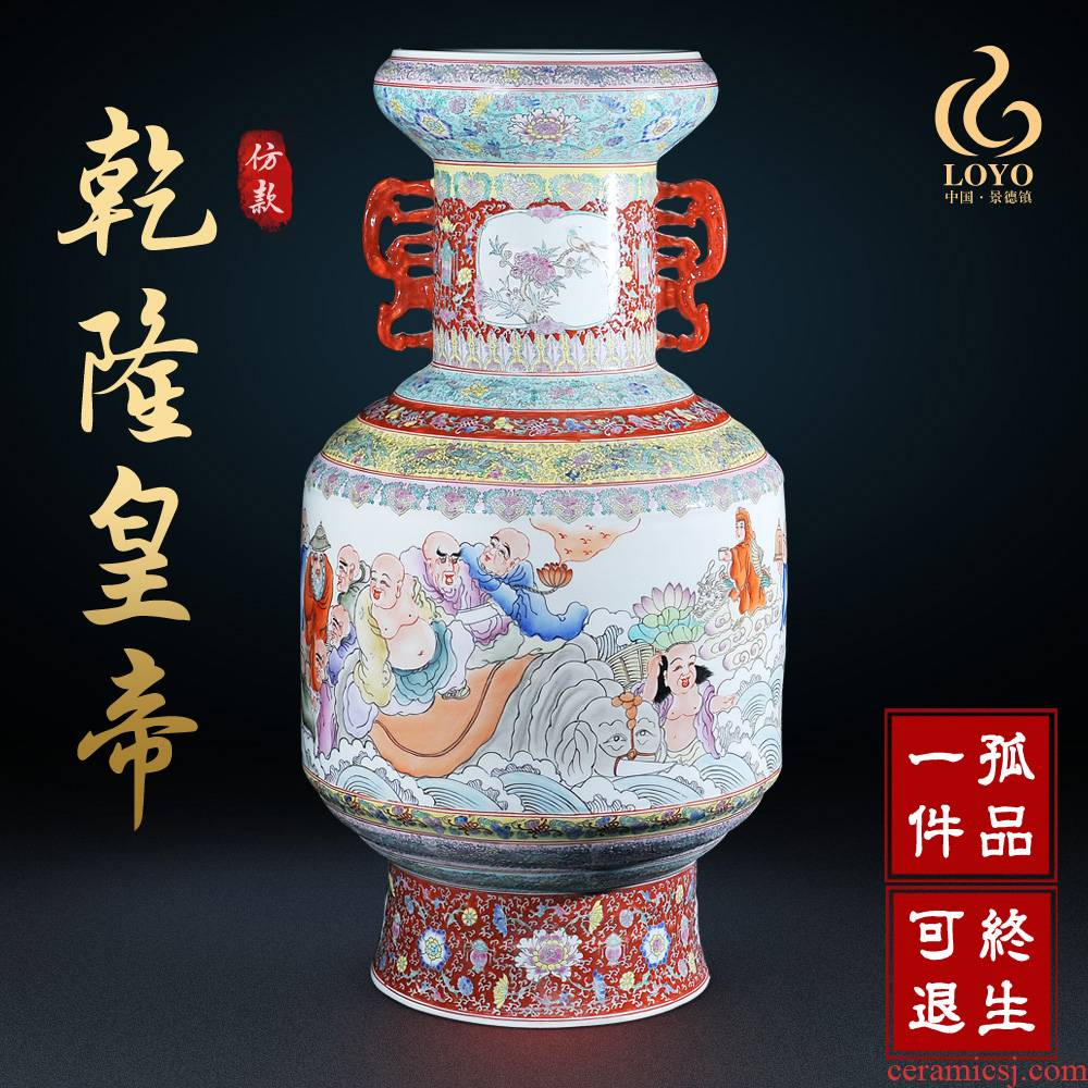 Archaize of jingdezhen ceramics handicraft collection sitting room place 18 arhats pastel porcelain wang men bottled act the role ofing is tasted