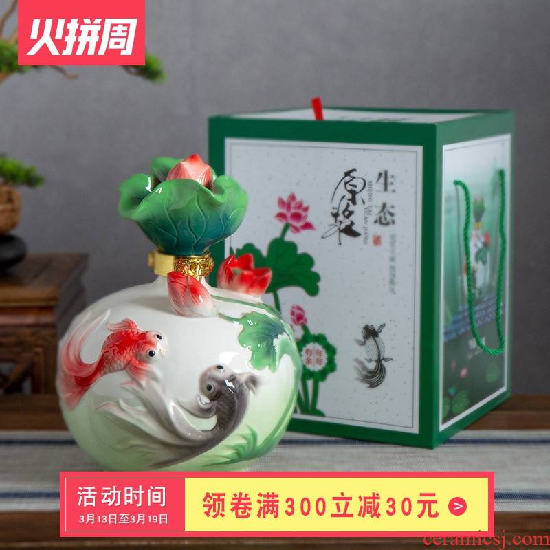 Jingdezhen ceramic terms bottle 1 catty 5 jins of 10 jins to empty bottles with gift box art bottle seal wine pot