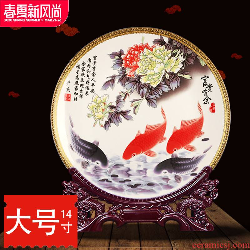 Jingdezhen ceramics 14 inches large decorative plate hanging dish sit plate wine porch place decoration ornament