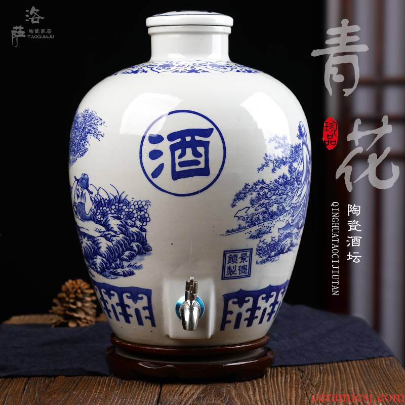 Blue - and - white porcelain jar 10 jins 20 jins 30 jins of 50 kg terms bottle it wine casks hip grape jars