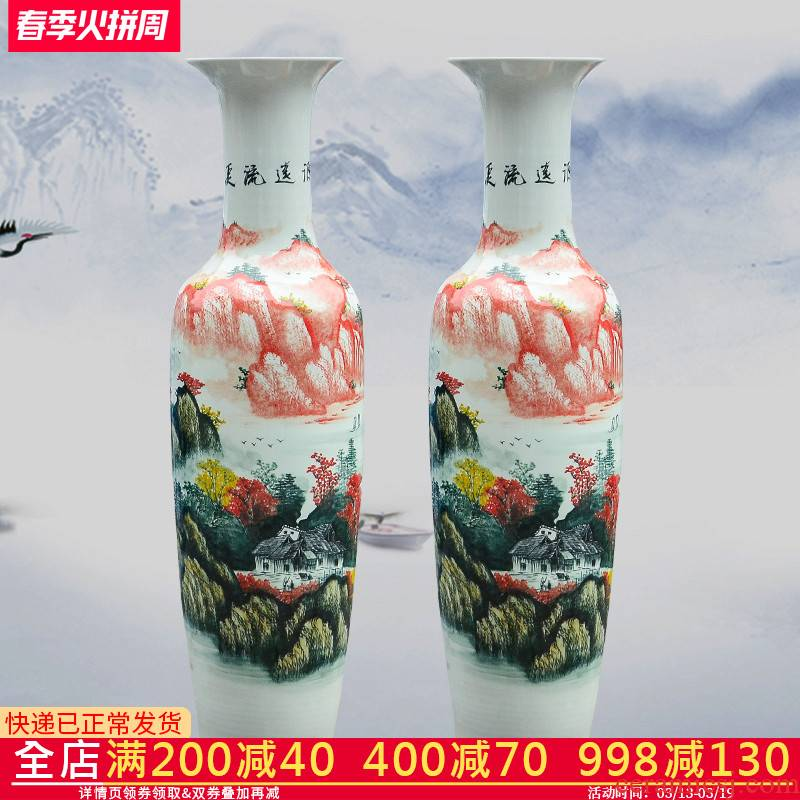 Jingdezhen ceramics hand - made landing big vase famille rose red landscape painting the sitting room adornment is placed large hotel