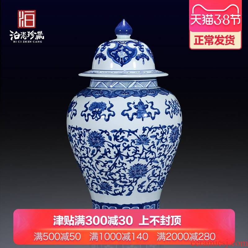 Antique porcelain of jingdezhen ceramics general tank storage flower arrangement sitting room adornment of Chinese style household vase furnishing articles