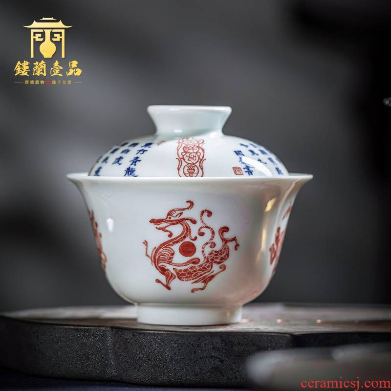 Jingdezhen ceramic all hand - made alum red rubbings four god beast tureen large tea bowl kunfu tea, kungfu tea set