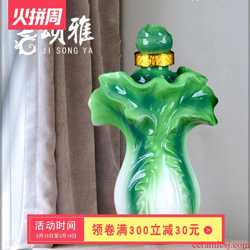 Ceramic bottle 1 catty simulation cabbage bottle with gift box sealing bottle hip jingdezhen Ceramic bottle is empty