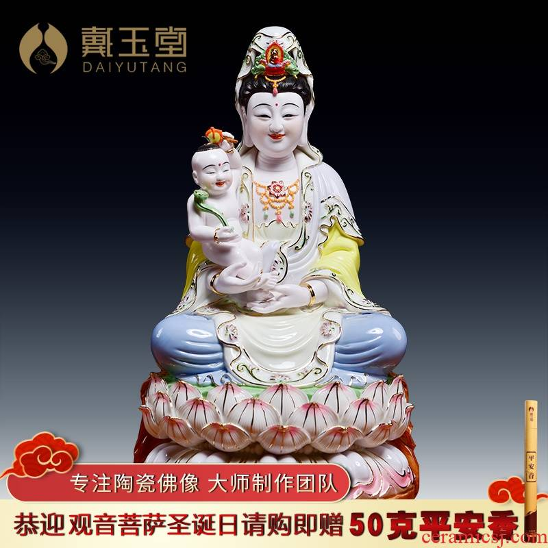 Yutang dai ceramic glaze color avalokitesvara like SongZi son guanyin Buddha offering home furnishing articles at home