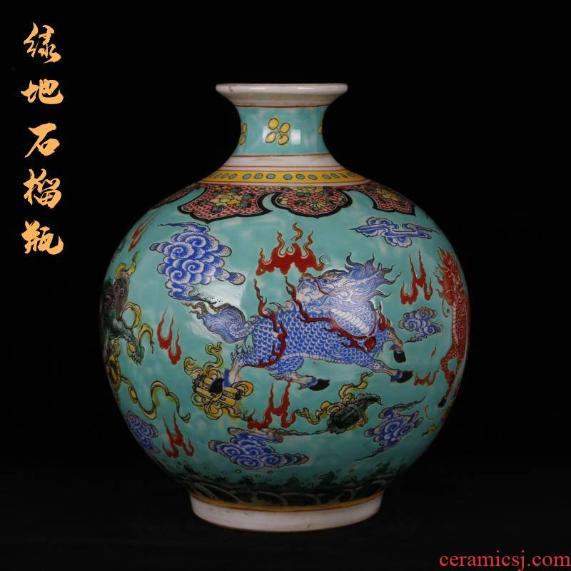 Jingdezhen ceramic imitation the qing emperor kangxi years pastel kylin grain pomegranate bottles of antique reproduction antique handicraft furnishing articles