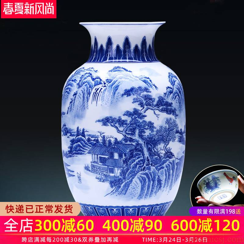 Blue and white porcelain vase furnishing articles landscape eggshell porcelain of jingdezhen ceramics Chinese flower arranging sitting room household act the role ofing is tasted