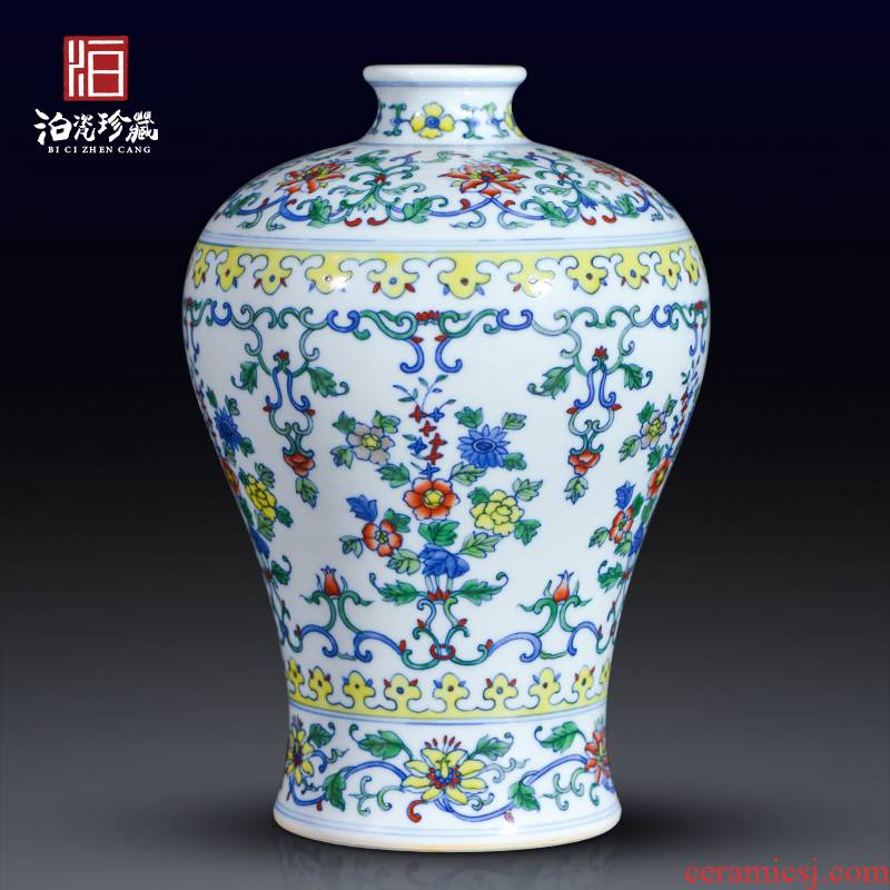 Jingdezhen ceramics crafts flower arrangement sitting room porch sitting room TV ark, floret bottle furnishing articles home decoration