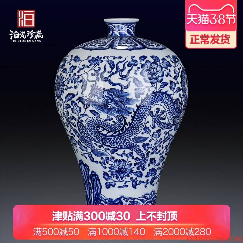 Antique blue and white porcelain of jingdezhen ceramics mei bottles of new Chinese style household living room TV cabinet decoration handicraft furnishing articles