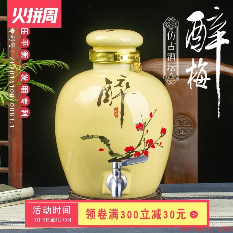 Archaize of jingdezhen ceramic wine jars home 10 jins 20 jins 30 jins with leading liquor bottle seal wine storage