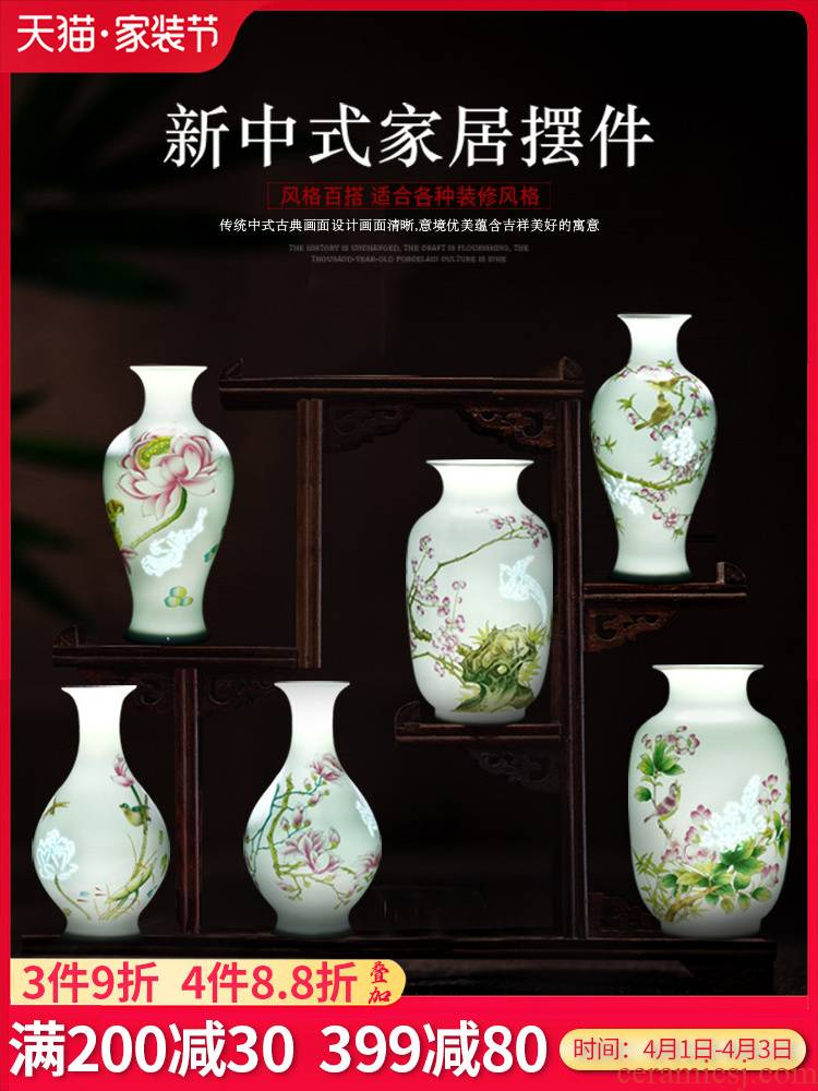 Jingdezhen ceramics thin body porcelain vase flower arranging small Chinese style living room desktop furnishing articles of handicraft ornament
