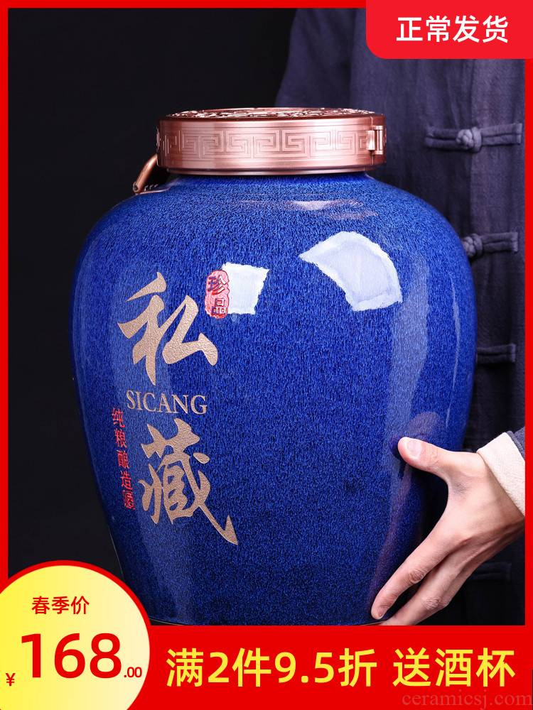 Jingdezhen ceramic jars 20 jins 30 jins, 100 jins home mercifully hidden thickening wine jugs up cylinder seal bottle