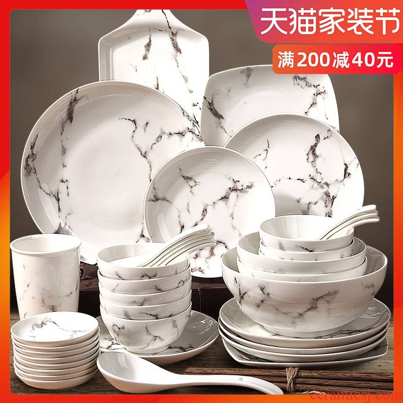 Dishes suit household of Chinese style imitation marble ink wind rice bowl chopsticks tableware ceramics rainbow such as bowl sheng 0