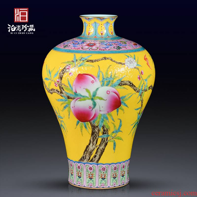 Jingdezhen ceramic hand - made grilled pastel flowers flower vase Chinese office sitting room porch handicraft furnishing articles