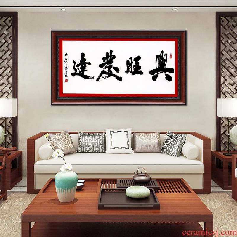 Jingdezhen ceramic sitting room adornment stairwells sofa setting wall hangs a picture porch corridor bedroom horizontal version of the murals