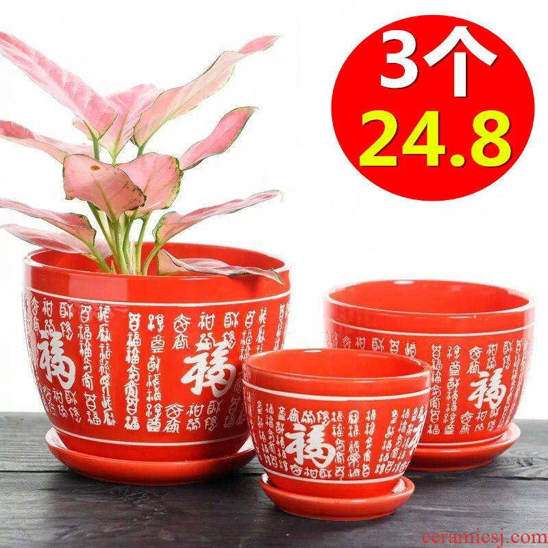 Flowerpot ceramics with red tray was special offer a clearance of large Chinese wind money plant bracketplant household creative fleshy flower pot