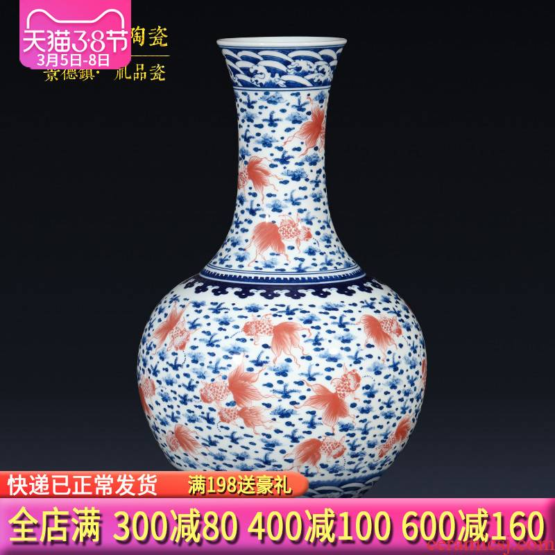 Antique vase of blue and white porcelain of jingdezhen ceramics furnishing articles every year more than Chinese style living room porch decoration