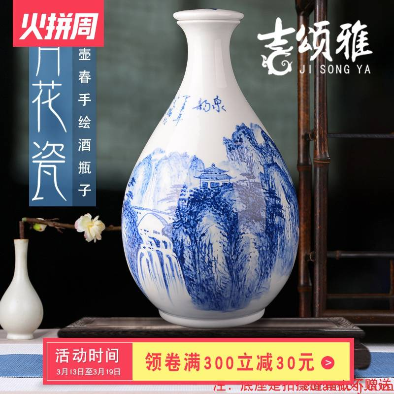 Jingdezhen hand - made blue mercifully bottle wine ark, of Chinese style household furnishing articles 10 jins medicine bottles household porcelain jar