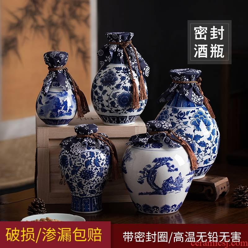Ceramic bottle of liquor bottles empty wine bottle sealed jars ancientry 1/2/3/5 a jin of household small jar jar