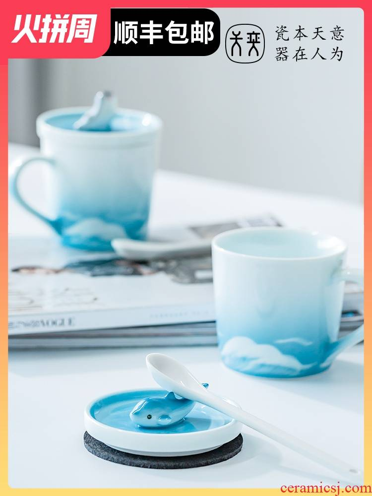Jingdezhen ceramic keller cup with cover for a cup of coffee cup, lovely creative men and women lovers a household