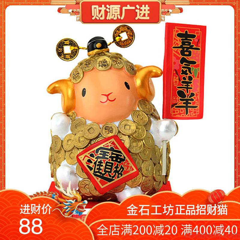 Stone limited lucky zodiac sheep and horses furnishing articles ceramic piggy bank mascot house opening creative gift