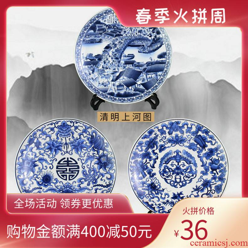 Blue and white porcelain of jingdezhen ceramics plate modern furnishing articles sitting room ark, rich ancient frame of Chinese style household ornaments