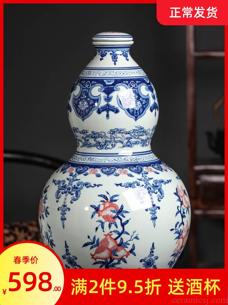Youligong 20 jins of blue and white porcelain bottle wine pot pottery jars household seal it with the cover in bulk wine storage tanks