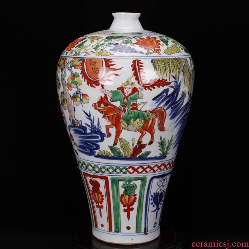 Jingdezhen RMB imitation antique curios colorful guiguzi down grain mei bottles of vintage ceramic decoration old collections