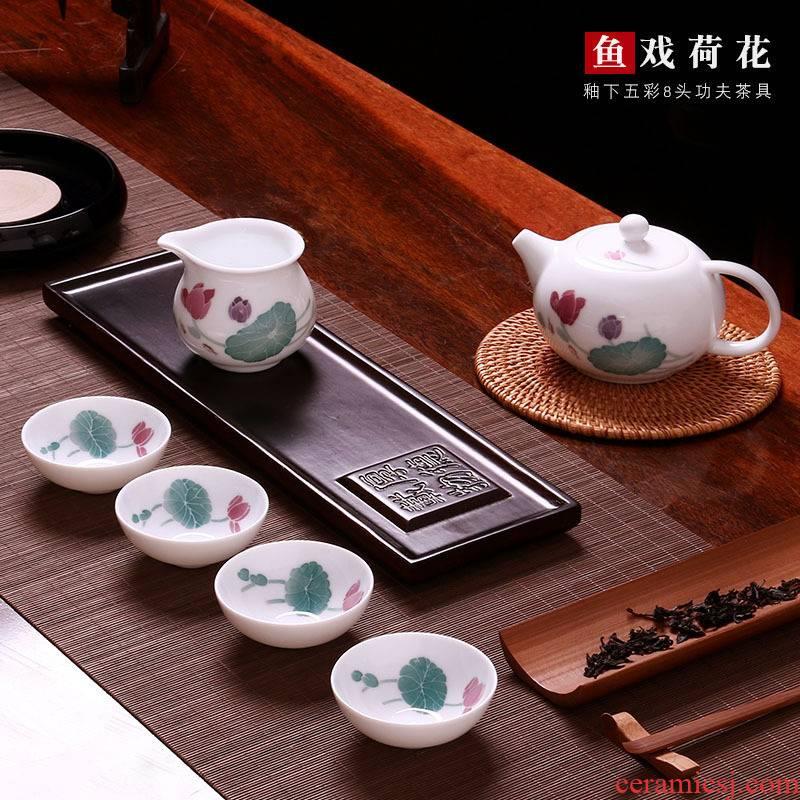 Ceramic kung fu tea set under the glaze color hand - made gift tea ware office of a complete set of practical sample tea cup set 1 pot of 6 people