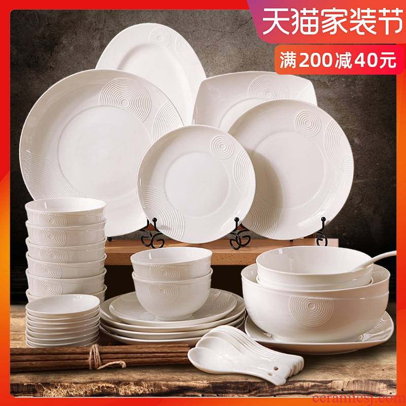 46 woolly tableware suit dishes suit household chopsticks spoons fish dish white flat ceramic plate rice bowls