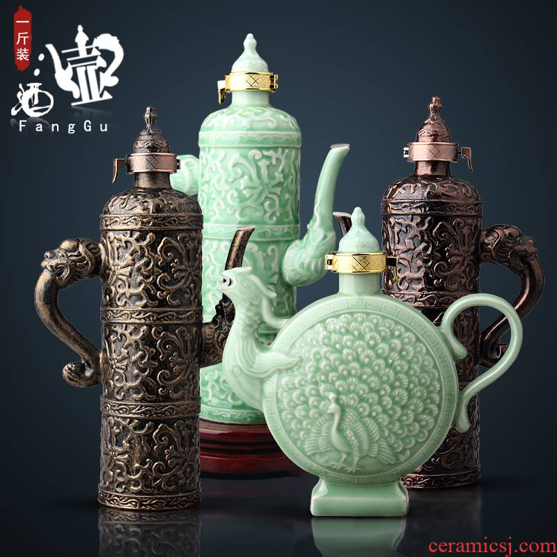 Archaize of jingdezhen porcelain flask 1 catty a kilo creative hip flask with ancient antique bottles household hip flask