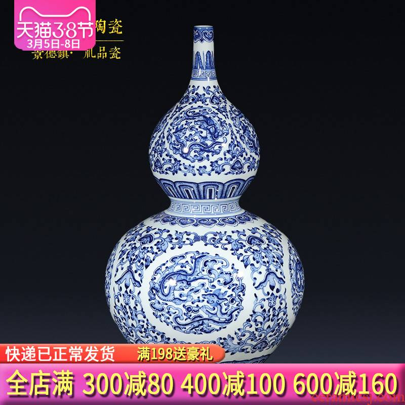 Jingdezhen ceramics imitation qianlong hand - made Chinese blue and white porcelain bottle gourd vase gift sitting room adornment is placed