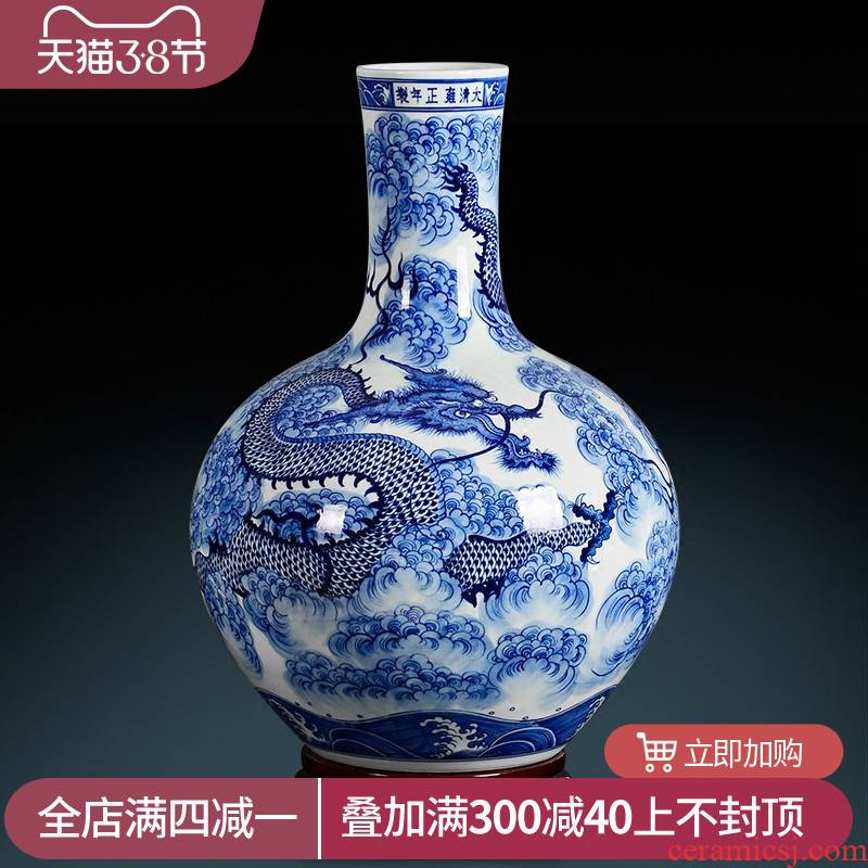 Archaize yongzheng hand - made yunlong celestial sphere of blue and white porcelain vase jingdezhen ceramic household sitting room adornment penjing collection