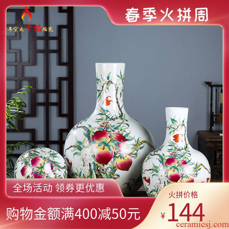 Archaize of jingdezhen ceramics vase furnishing articles sitting room large Chinese style household decorations rich ancient frame peach arranging flowers