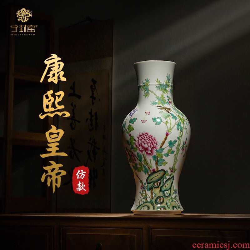 Better sealed up with jingdezhen ceramics from archaize sitting room of Chinese style furnishing articles large sitting room vase household porcelain of goddess of mercy bottle